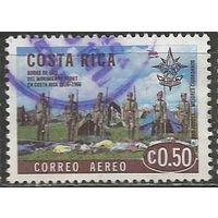 Коста-Рика. 50 лет скаутского движения. 1968г. Mi#746.