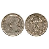 Германия (III Рейх). 5 марок 1935 г. Берлин [А]