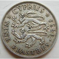 20. Кипр 9 пиастров 1938 год, серебро.