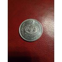 Шри ланка 2 рупии 1995