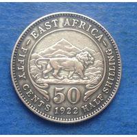 Восточная Африка Британская колония 50 центов 1922 серебро
