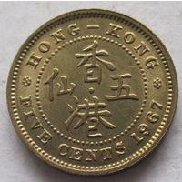 Гонконг 5 центов 1967