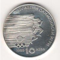 Болгария 10 лева 1988 года. Бег. Каталог Краузе KM# 185. Серебро 18,75 грамм. Пруф. Тираж всего 22 650 шт. Редкая!