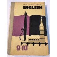 Уайзер Учебник английского 9-10 кл 1976 Книга СССР Школьный учебник
