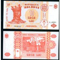 Молдова 10 лей 2009  UNC