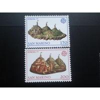Сан-Марино 1977 Европа живопись (фрагменты картин) полная