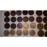 11 пятаков ссср и 20 монет по 3 копейки