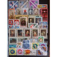 Полный годовой набор почтовых марок и блоков 1973 СССР ** с 1 рубля без мц