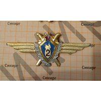 Классность 2 летчик-штурман ВВС СССР алюминий