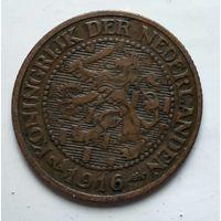 Нидерланды 2.5 цента, 1916 1-9-22
