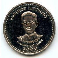 Сомали 25 шиллингов 2000 г. KM#74 (Император Японии Хирохито)