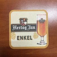 """Подставка под пиво """"Hertog Jan"""" /Голландия/ No 2"""