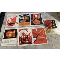 Плакаты Пожарная безопасность 1980 год цена за все
