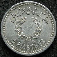 Ливан 5 пиастров 1954 (365)