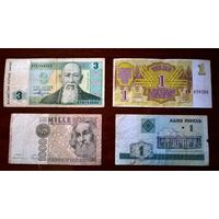 Купюры денежные Италия, Казахстан, Латвия, Беларусь (4 штуки одним лотом).