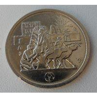 5 пиастров Египет 1977 года - ФАО -  Продовольственная программа