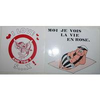 Наклейка прикольная, сувенир из Парижа