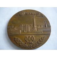 Минск.900 лет. т.м