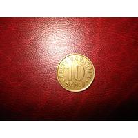 10 СЕНТИ 2002 ГОД ЭСТОНИЯ