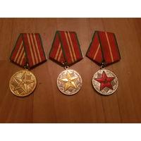 Копии медалей. 10, 15, 20 лет безупречной службы СССР.