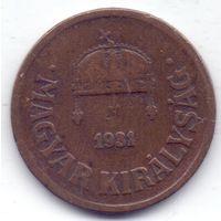 Венгрия, 2 филлера 1931 года.