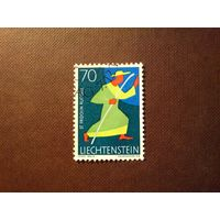 Лихтенштейн 1967 г.Святой Фридолин.