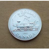 Канада, доллар 1981 г., трансконтинентальная железная дорога, серебро