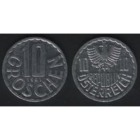 Австрия km2878 10 грошен 1981 год (f30)(b01)n