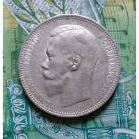 1 рубль 1896 г АГ Отличное состояние