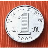 02-22 Китай, 1 цзяо 2005 г.