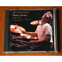 "Bill Bruford ""Master Strokes 1978-1985"" (Audio CD)"