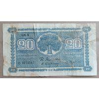 20 марок 1945 года - Финляндия - достаточно редкая