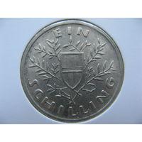 Австрия 1 шиллинг 1926 г. серебро