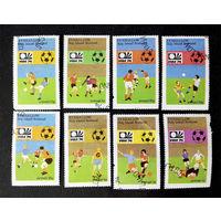 Шотландия 1974 г. Чемпионат Мира по Футболу. Германия 1974 год. Спорт, полная серия из 8 марок #0036-С1P8