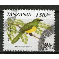Танзания. Гашеная. (1). Лот-11