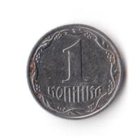 1 копейка 2002 год Украина