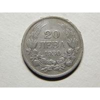 Болгария 20 лева 1930г.