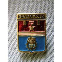 """Значок """"Волгоград"""" (гербы городов СССР)"""