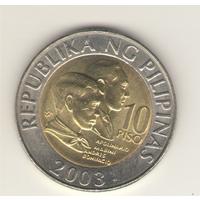 10 писо 2003 г.