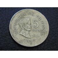 Филиппины 5 песо 1997 г.