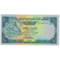 Йемен 10 риалов 1983 год, редкая! аUNC