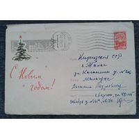 """Конверт ХМК """"С Новым годом!"""" Худ.Шубин Г. 1963 г. Прошел почту"""
