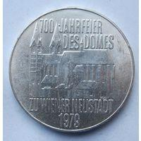 Австрия 100 шиллингов 1979 700 лет собору в Винер-Нойштадте