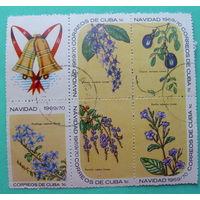 Куба. Цветы. ( Сцепка ) 1969 года.