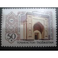 Таджикистан 1992 памятник архитектуры 16-17 век