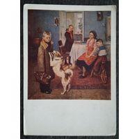 Решетников Ф. Опять двойка. 1954 г. Почтовая карточка. Чистая.