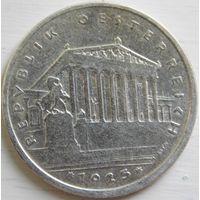 7. Австрия 1 шиллинг 1925 год, серебро*