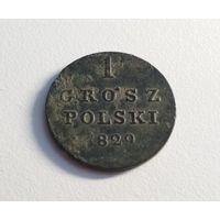 1 грош 1829
