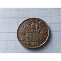 Бельгия 50 сантимов, 1983  ( Надпись на французском - 'BELGIQUE' )