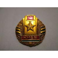 Киев, город-герой